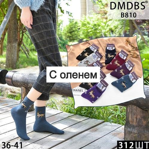 Женские термо-носки без резинки, внутри махра отличного качества. Артикул B810