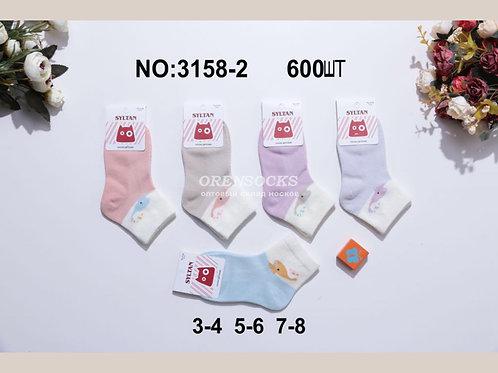 Детские носки Султан в упаковке однотонные разных цветов в сеточку арт.: 3158-2