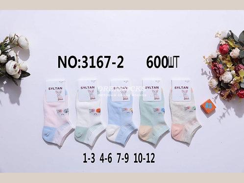 Детские укороченные носки сетка фирма Султан артикул 3167