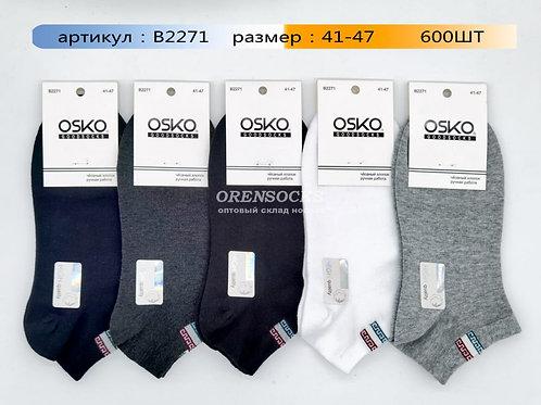 OSKO Мужские носки укороченные однотонные, разных цветов отличного качества арти
