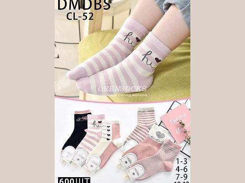 DMDBS детские плотные носки артикул CL-52