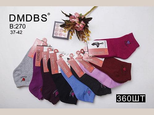 DMDBS носки женские короткие внутри махровые артB270