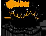 REIGN-Logo-Final_Blk-Web