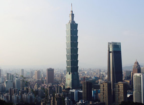 20 OF THE BEST THINGS TO DO IN TAIPEI, TAIWAN