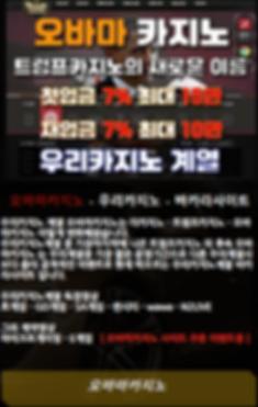 WeChat Image_20181219185344.png