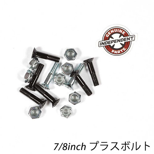INDY HARDWARE 7/8インチ プラス SILVER