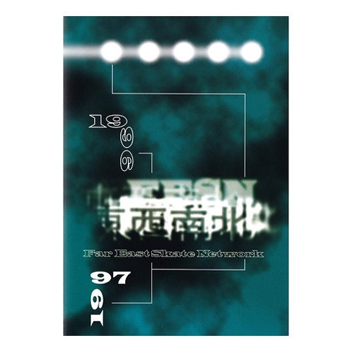 FESN 東西南北 DVD