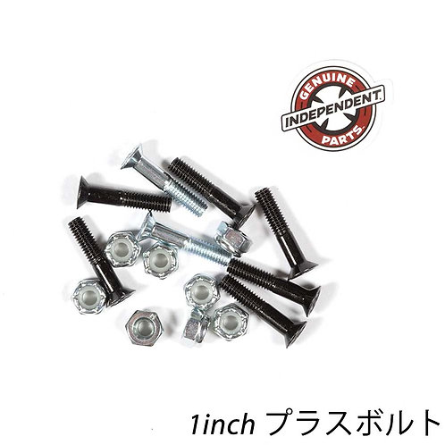 INDY HARDWARE 1インチ プラス SILVER