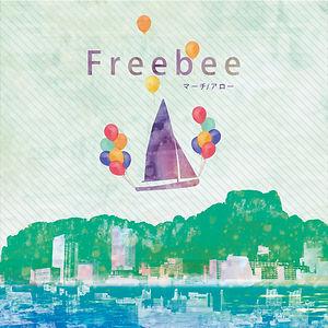 freebee-CDJK-完成-F2.jpg