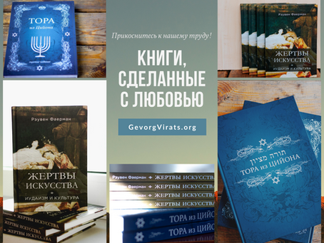 Презентации в Киеве, Ирпене и Одессе