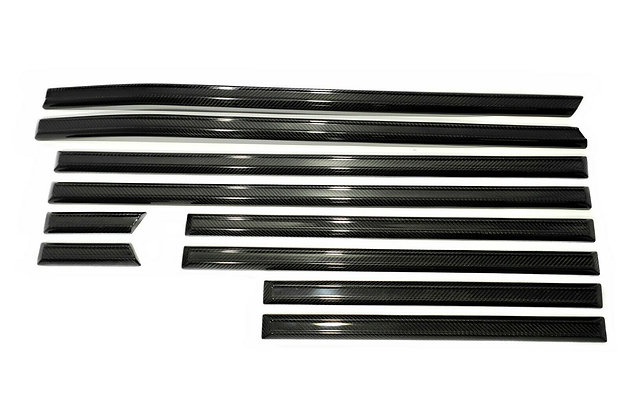 Set of carbon moldings for G class w463