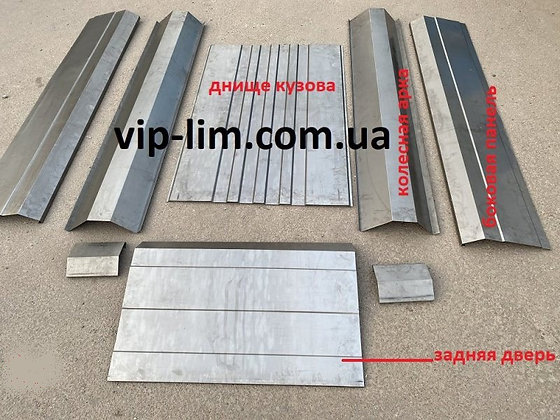 Metal parts for the construction of Gelandewagen 6×6