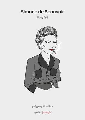 Simone de Beauvoir_Ursula Tidd