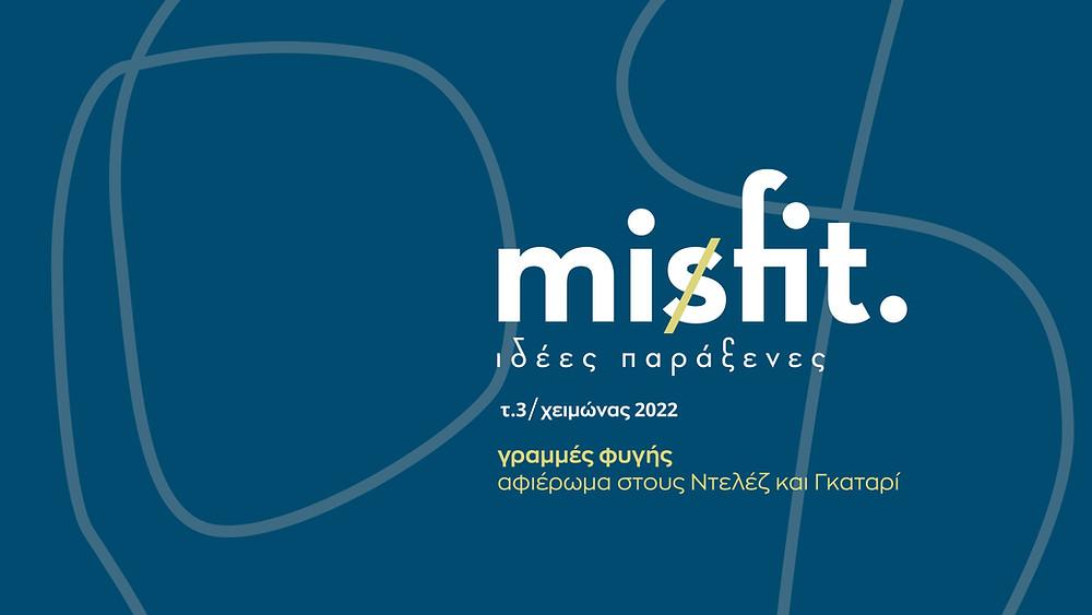 misfit_τ.3