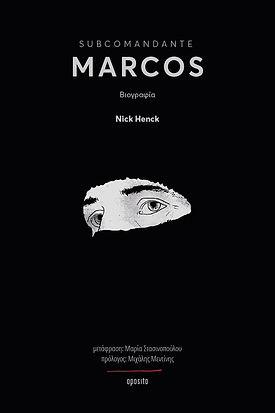 Subcomandante Marcos_Nick Henck