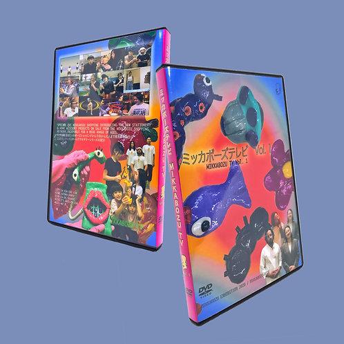 MIKKABOZU TV Vol.1