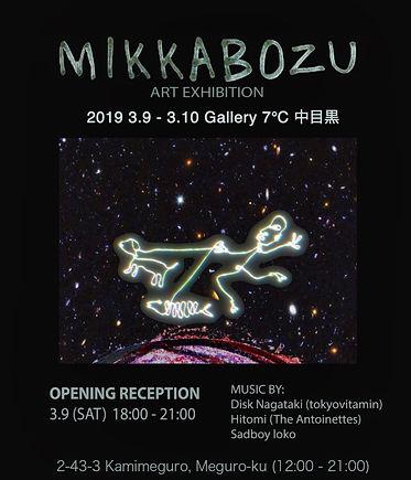 flyer gallery 7c.jpg