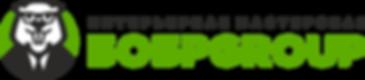 Логотип обновлённый БОБРGROUP.png