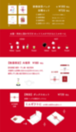2019-2020web_newyear_3_long_rgb分割2.jpg