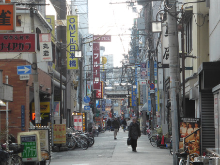 Unsung heroes of Japanese culture - Downtown wonders