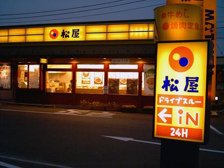 Salarymen's heaven, Matsuya!