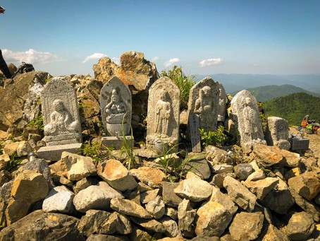 Did you know Japanese Gods are hiding in the mountains?