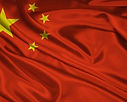 Китай.jpg
