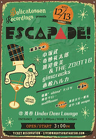 escapade201213.jpg