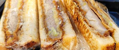 Katsu Sandwich Zoom