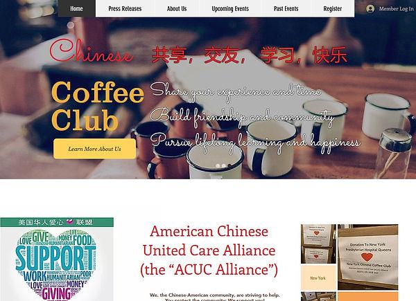 chinesecoffeeclubscreenshot.jpg