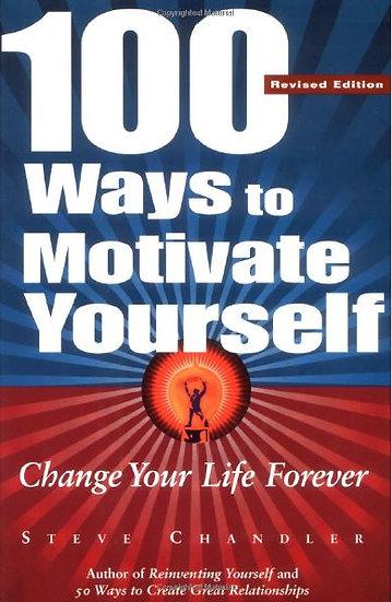 동기부여를 위한 100가지 방법