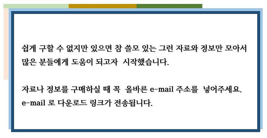 infobox why.JPG
