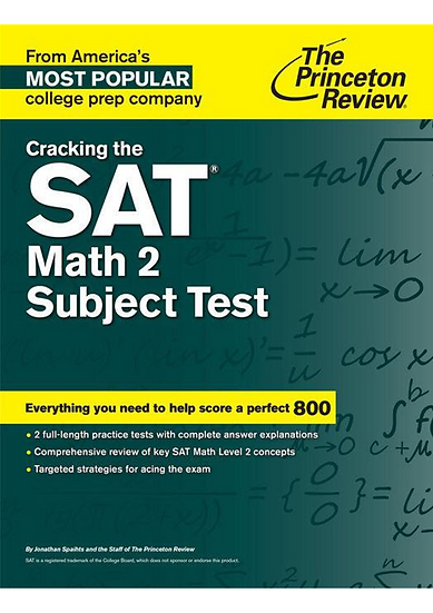 SAT2 수학 프린스턴리뷰