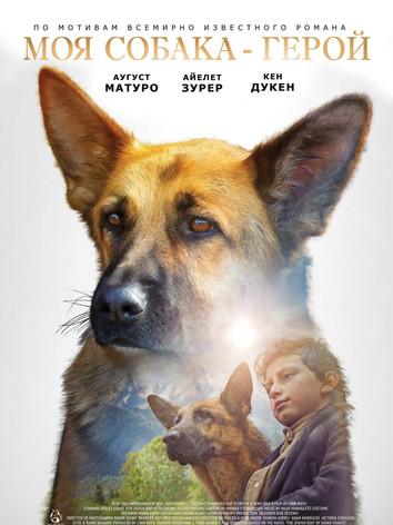 5523_Shepherd_poster1.jpg