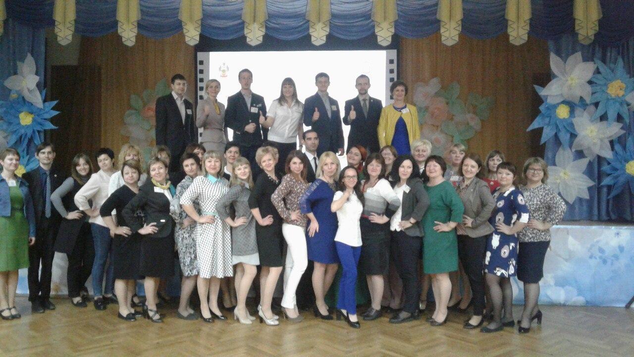 Участники конкурса Учитель года Кубани 2017