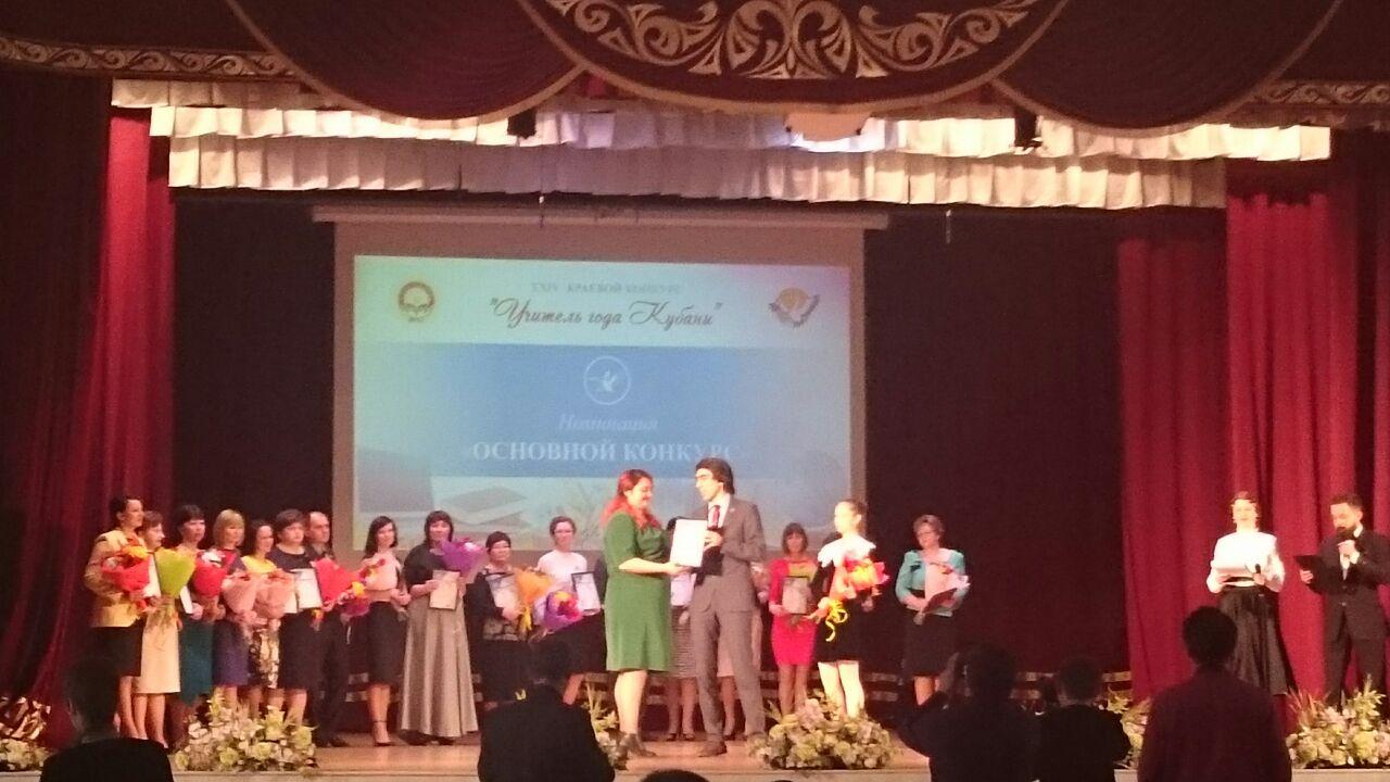 Награждение почетным дипломом
