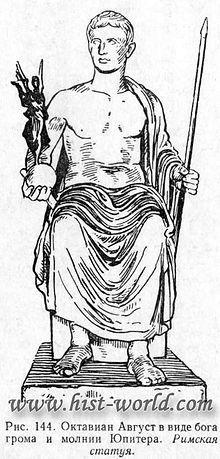 oktavian-nosil-zvanie-imperatora-senat-p
