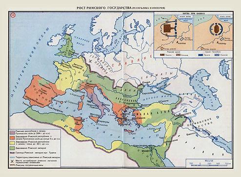 10-karty-rost-rimskoj-respubliki-imperii