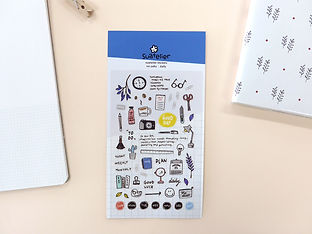 Stickers - 1061 - Daily - planner sticker - Suatelier journalling stickers in India.jpg