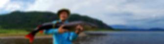 таймень рыбалка на Амуре