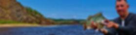 Ауха (рыбалка на Амуре