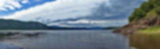 панорама Амур-2.jpg