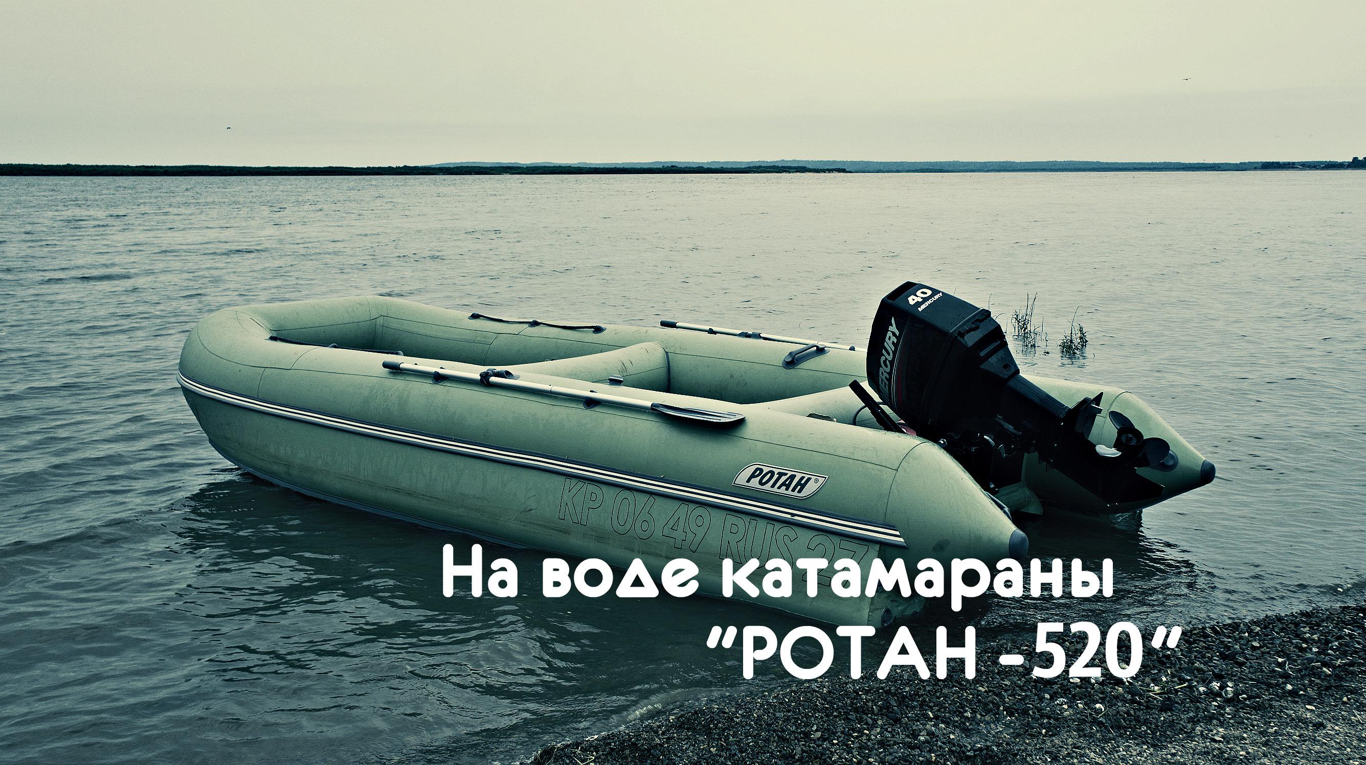 ротан-09