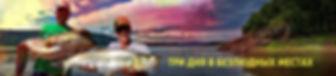 панорама сайт.jpg