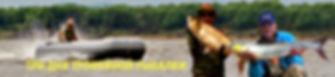 панорама Ротан-1011jpg.jpg