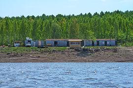 """рыболовная база """"ПУЛЬСА"""""""
