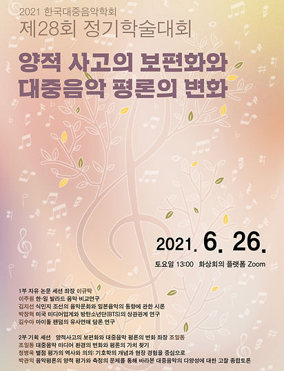 KakaoTalk_Photo_2021-06-21-18-15-38.jpeg