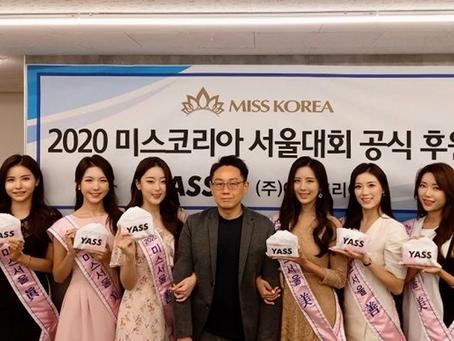 미스코리아서울 대회 개최…'야쓰(YASS)', 공식후원사로 참여