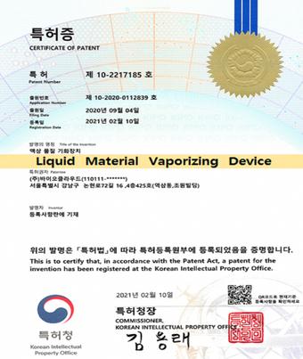 특허증 제10-2217185호-eng.png