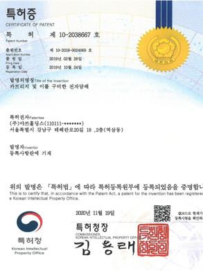S25C-920111918370_0001.jpg